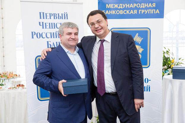 Председатель правления первого чешско-российского банка