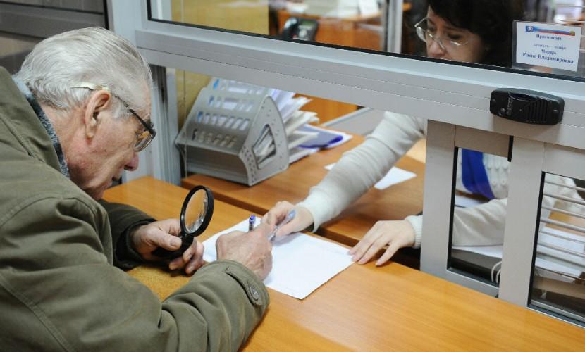 Набиуллина пообещала сохранить вРоссии государственную пенсию
