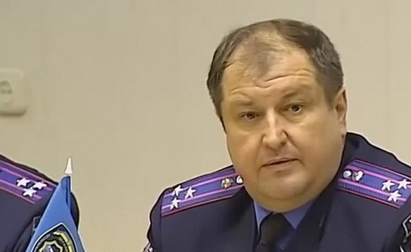 ВДомодедово задержали экс-начальника ГАИ столицы Украины