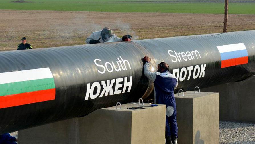 Российская Федерация непланирует строительство «Южного потока» через Болгарию