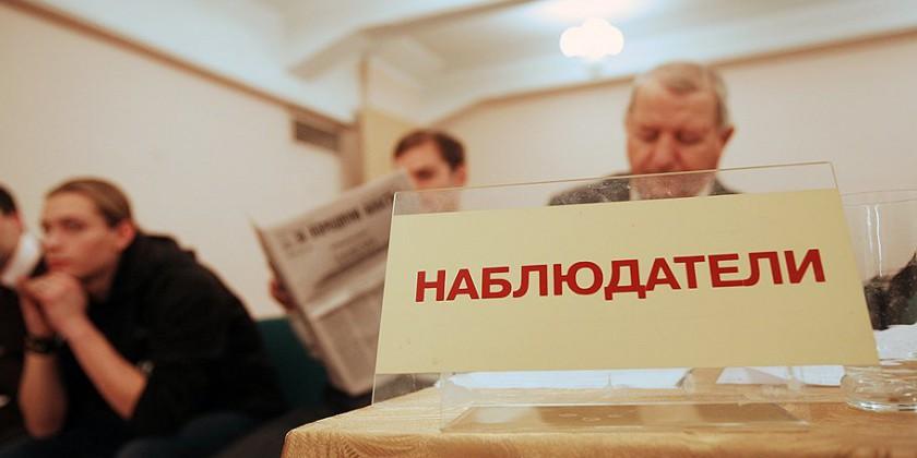 Руководитель ЦИК Памфилова требует от столицы Украины обеспечить безопасность навыборах в Государственную думу