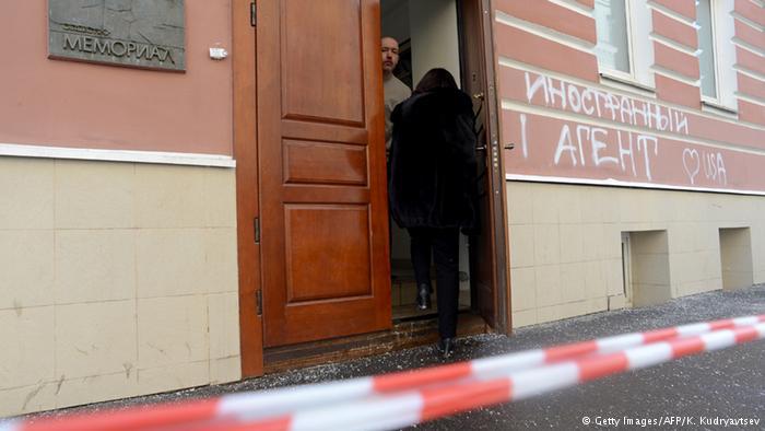 Российская Федерация включила правозащитную компанию «Мемориал» всписок «иностранных агентов»