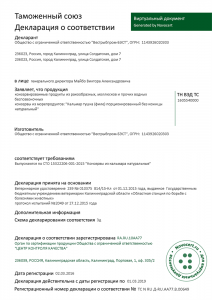 doc5263142p1_1457094663_707x1000