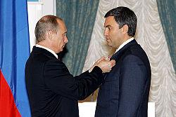 vladimir_putin_with_vyacheslav_volodin_20_april_2006