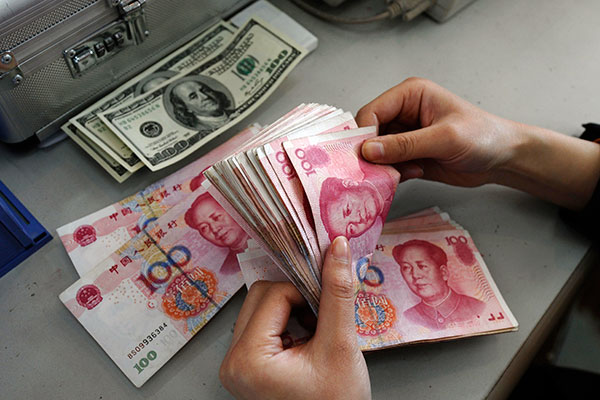 Китайский юань стал резервной валютой МВФ