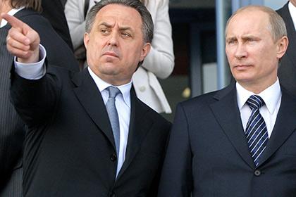 Путин подписал указ оназначении Колобкова министром спорта