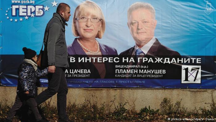 Навыборах вБолгарии лидирует социалист Румен Радев