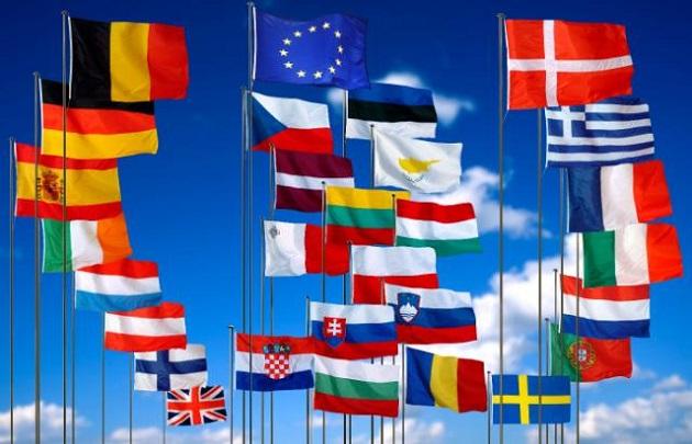 Доходность госбондов стран ЕС достигла пиков на фоне победы Трампа