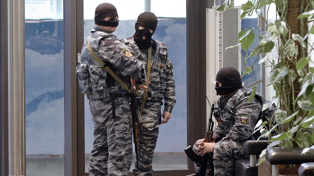 Вофисе Банка РФ проходят следственные действия