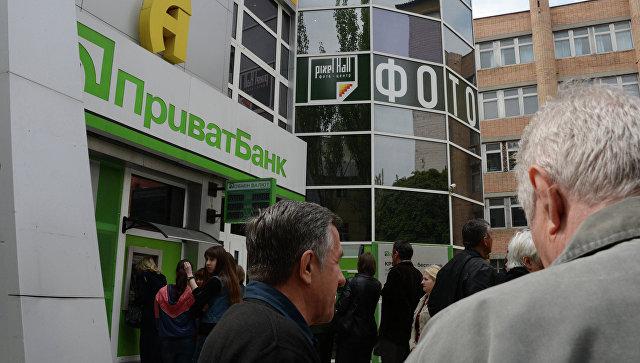 Вбанке ответили навопросы, которые тревожат вкладчиков— Национализация Привата