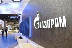 «Газпром» направил Украине счет на $5,3 млрд за невыбранный газ