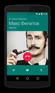 WhatsApp отключает от сервиса миллионы пользователей с устаревшими гаджетами