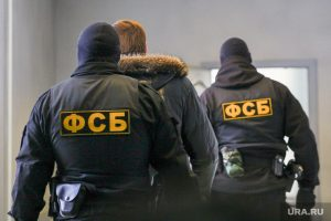 ФСБ проводит обыски в Государственном Эрмитаже