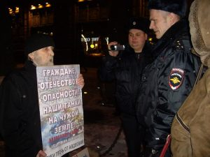 Столкновения за Авдеевку пришли в Петербург