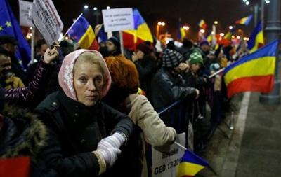 Премьер Румынии объявил оготовности отменить вызвавший протесты указ