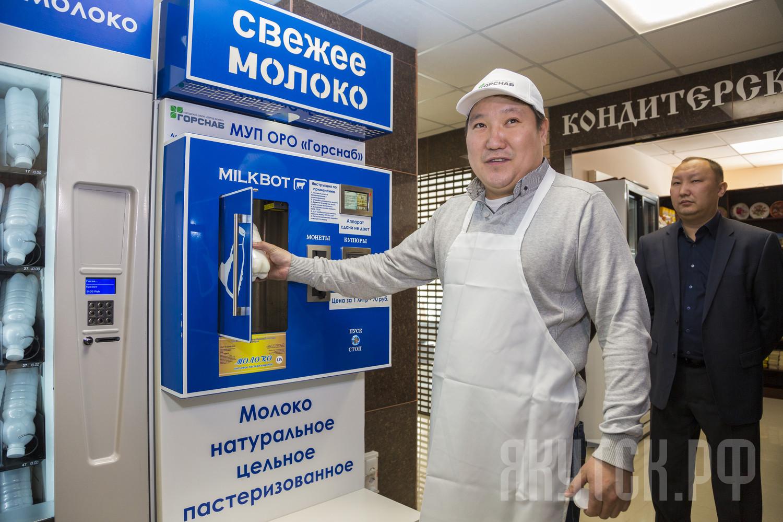 Участники рынка предупредили оросте цен намолочную продукцию