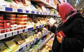 Эксперты: реальная инфляция в России в январе была в 5 раз выше официальной