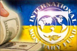 МВФ отложил обсуждение вопроса об очередном транше Украине