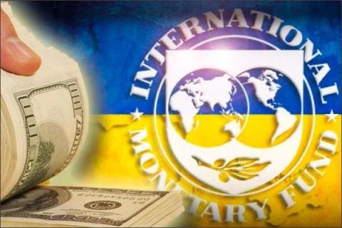 МВФ пока не определился софициальной датой новых переговоров потраншу Украине