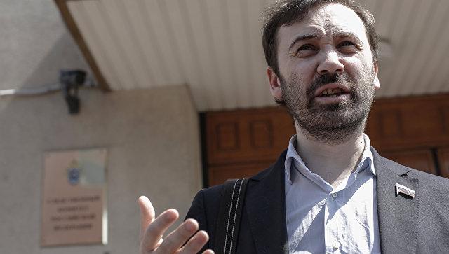 Пономарев согласился дать показания СКР поделу Вороненкова
