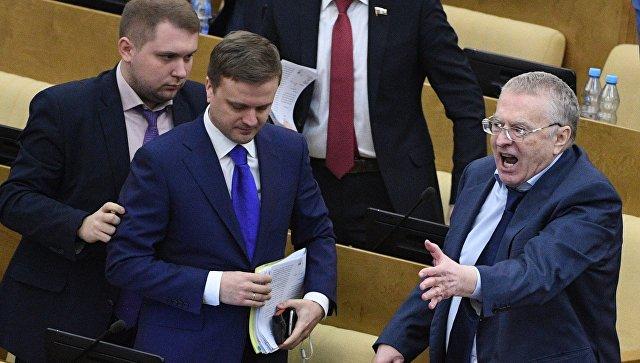 Картинки по запросу ЛДПР фракция в Госдуме РФ картинки
