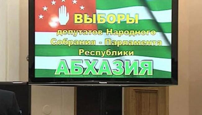 ВАбхазии началось голосование навыборах впарламент