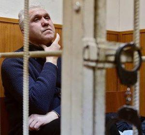 Обвиняемый в мошенничестве экс менеджер «Роскосмоса» найден мертвым в камере СИЗО