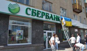 Порошенко ввел санкции против пяти российских банков