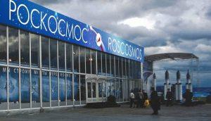 Топ менеджер «Роскосмоса», найденный мертвым в СИЗО, умер от ножевых ранений