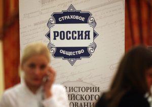 МВД: Пинчук мог финансировать Порошенко и Клинтон на средства СК «Россия»