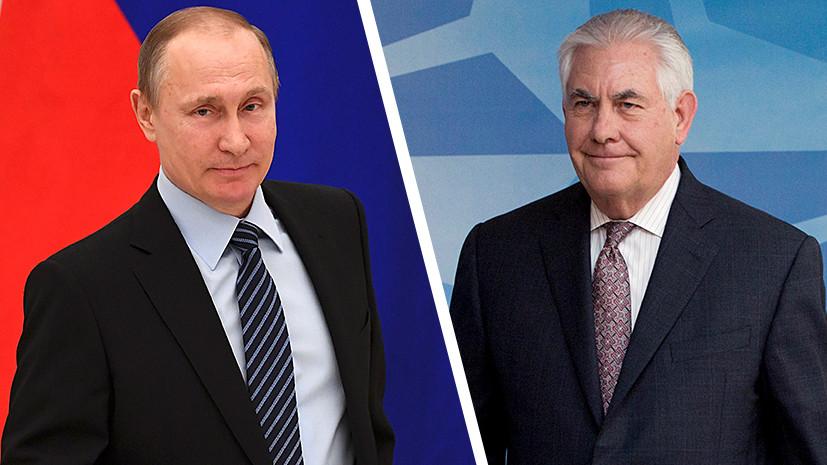 Лавров поведал орезультатах переговоров сТиллерсоном