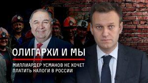usmanov_navalny