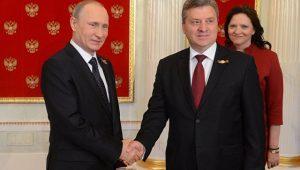 Путин провел переговоры с президентом Македонии Герге Ивановым