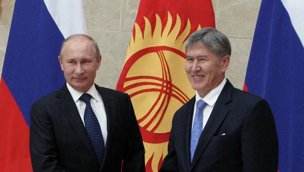dolg-kirgizii