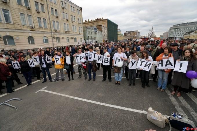 В российской столице задержали активистов, которые пришли поддержать фигуранта «болотного дела»