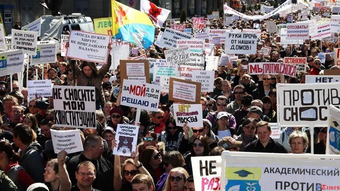 Шествие противников реновации собрало три тысячи человек