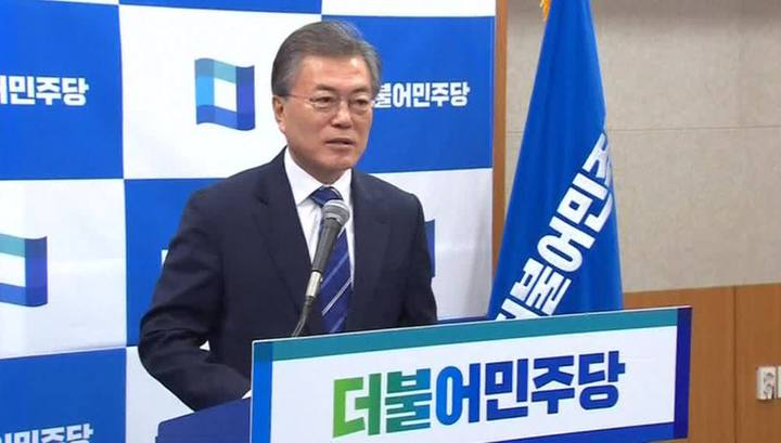 Победу вних одержал кандидат от здешней  Демократической партии Мун Чжэ Ин…
