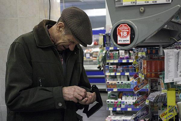 Новый прожиточный минимум вБашкирии составил более 8,604 тыс руб.