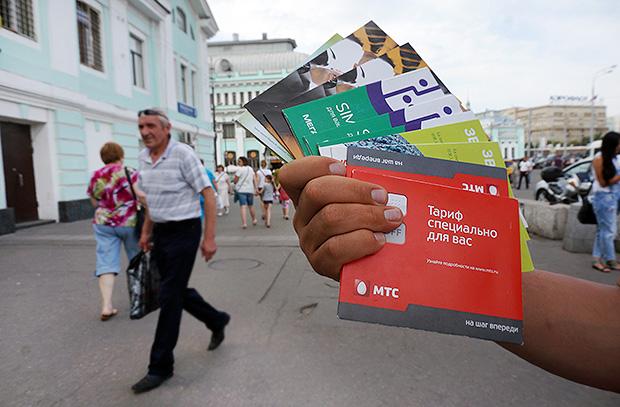 Государственная дума запретила реализацию неизвестных SIM-карт