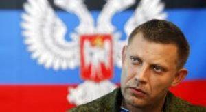 Захарченко объявил о государстве «Малороссия»