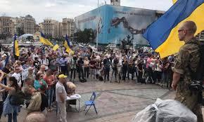 вече в поддержку Михаила Саакашвили
