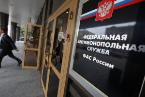 ФАС завела дело против «большой четверки» мобильных операторов