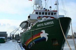 задержание Arctic Sunrise