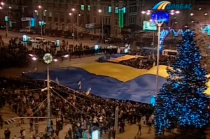 В Донецке снова будет звучать украинский гимн