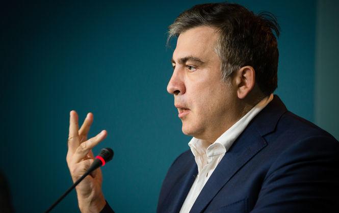 Генпрокуратура Грузии направила встолицу Украины запрос обэкстрадиции Саакашвили
