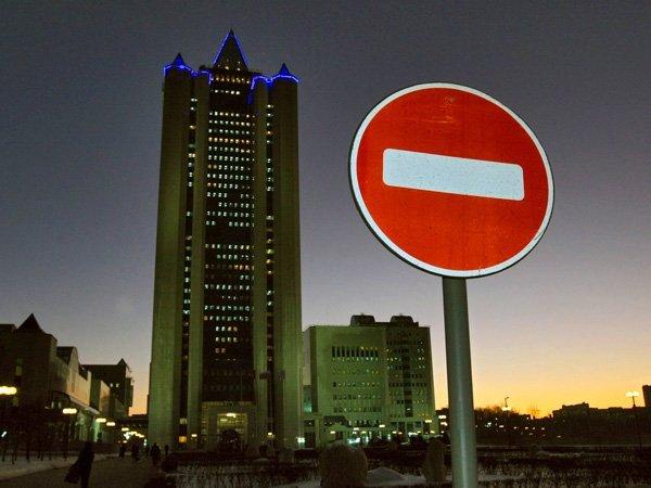 Совбез предложил ограничить экспортную монополию «Газпрома»