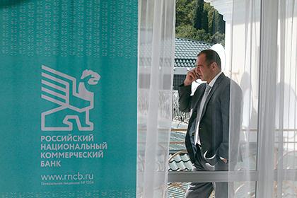 Основной банк Крыма остался без софта для работы соSWIFT