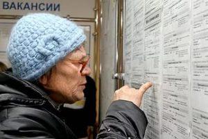 Пенсии работающих пенсионеров