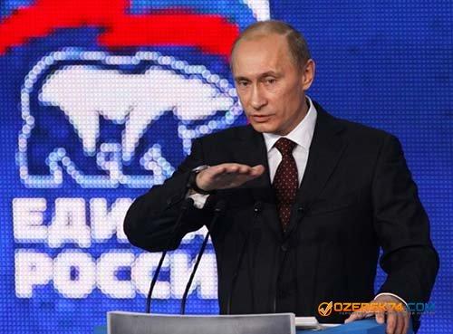 Владимир Путин будет баллотироваться впрезиденты Российской Федерации от«Единой России»