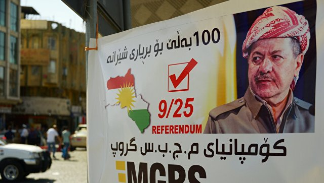 независимость Иракского Курдистана